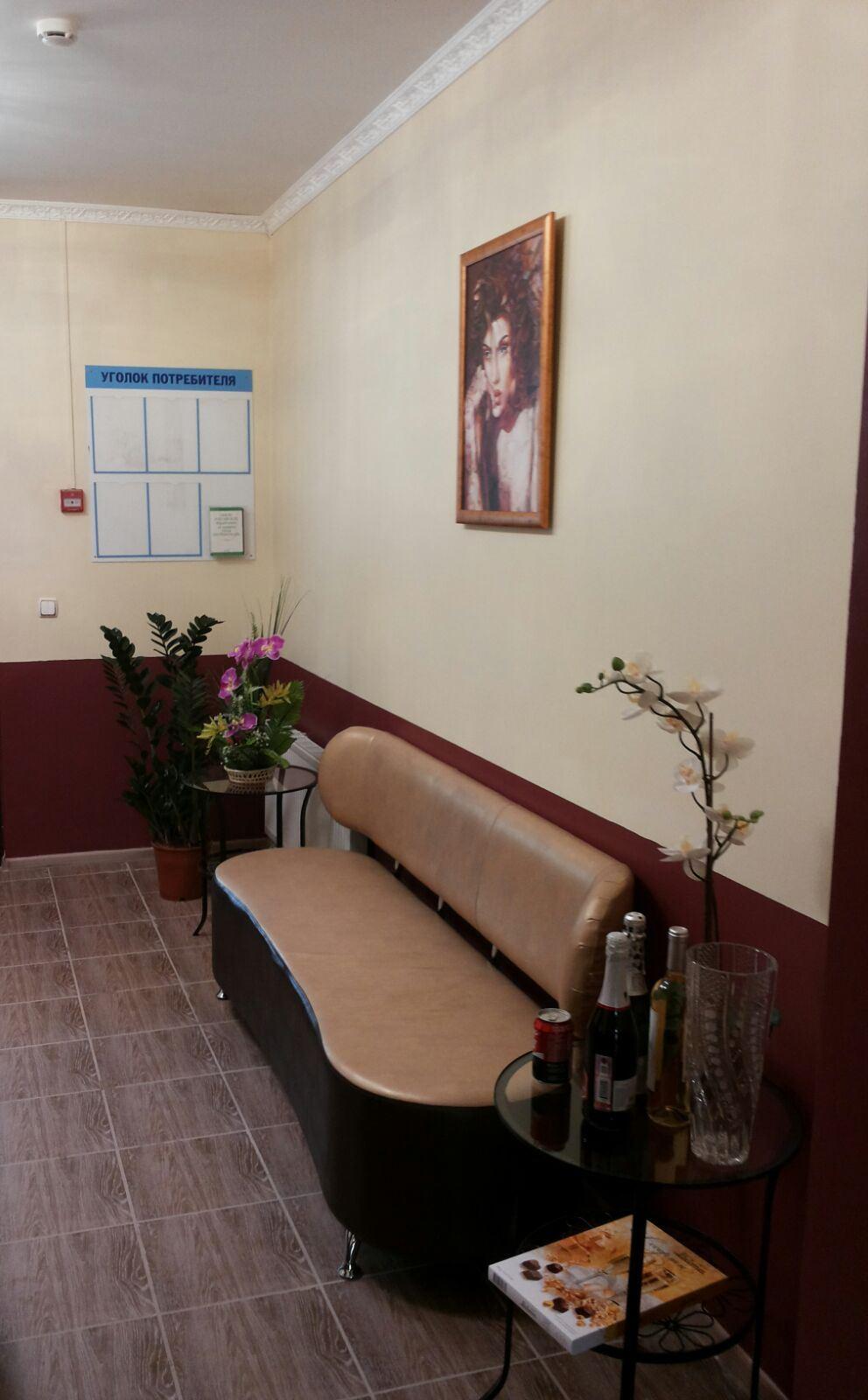 Комната ожидания салона красоты